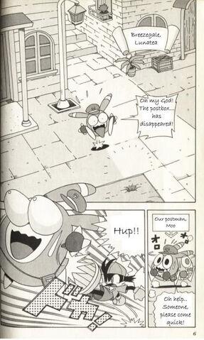 File:Comic1.jpg