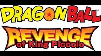 Dragon Ball Revenge of the King Piccolo - Power of Dreamer