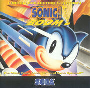 610px-Sonic Boom