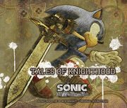 Tales of knighthood ost1