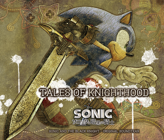 File:Tales of knighthood ost1.jpg
