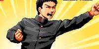 Okamachi, Takeshi