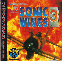 File:Sw3game.png