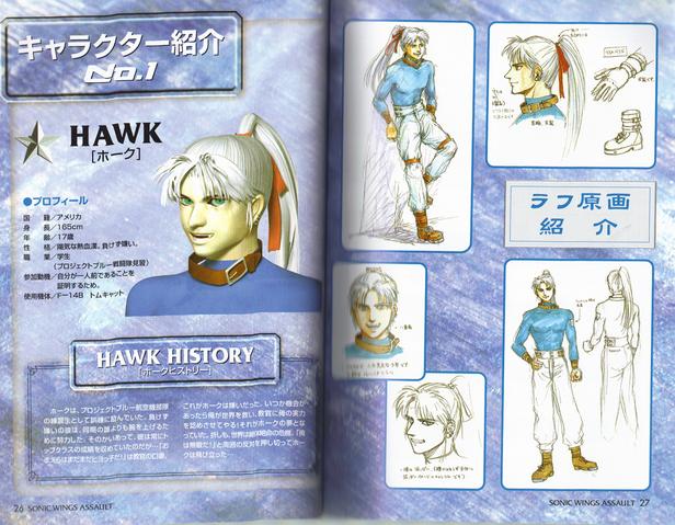 File:Hawkdesign.png