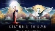Columbia Tristar Home Entertainment (2001) 5