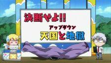 Sora no Otoshimono Forte - ep06 013