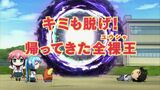 Sora No Otoshimono Forte - ep01 038.jpg