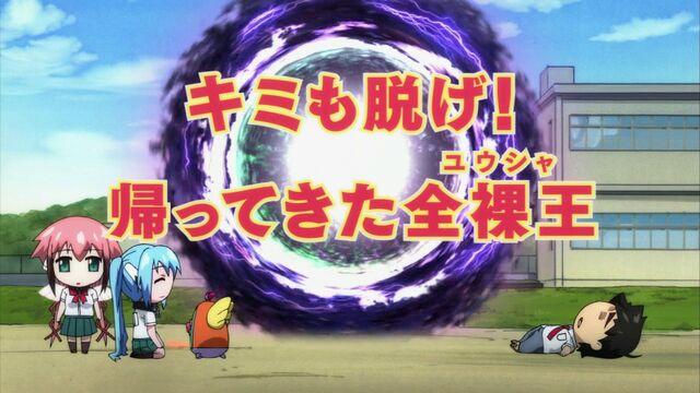Fichier:Sora No Otoshimono Forte - ep01 038.jpg