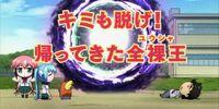 Sora no Otoshimono Forte épisode 1