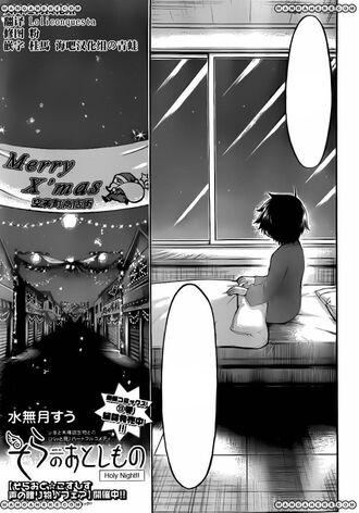 Manga 57
