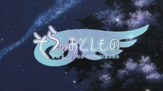 Sora no Otoshimono - ED - Large 01