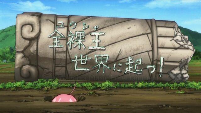 Fichier:Sora no Otoshimono - ep01 010.jpg