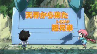 Sora no Otoshimono Forte - ep05 027