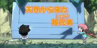 Sora no Otoshimono Forte épisode 5