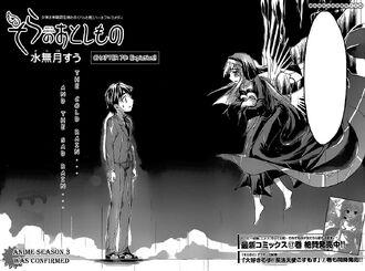 Manga 71