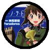 File:Front-manga.png