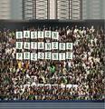 Miniatura de la versión de 21:05 2 sep 2010