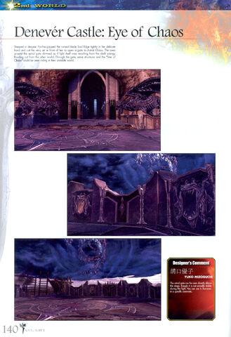 File:Soul Calibur New Legends Of Project Soul 140.JPG