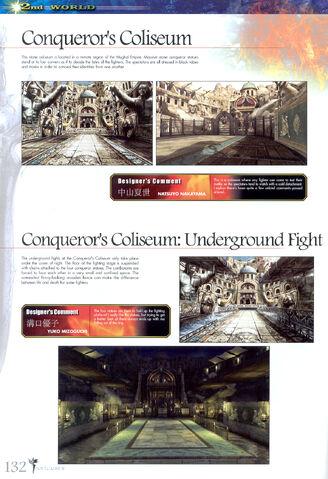 File:Soul Calibur New Legends Of Project Soul 132.JPG