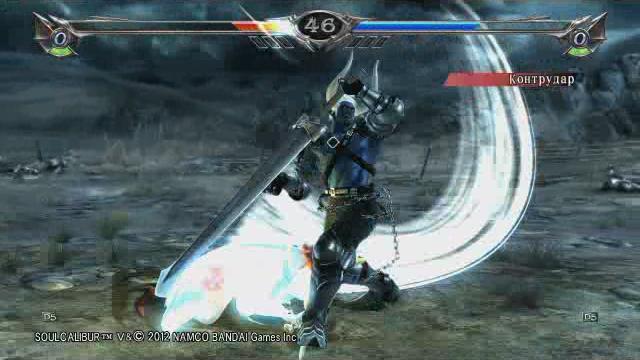 File:Demon Sanya Battle 38.JPG