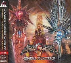 SCIV OST CD Cover