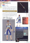 Soul Calibur New Legends Of Project Soul 041