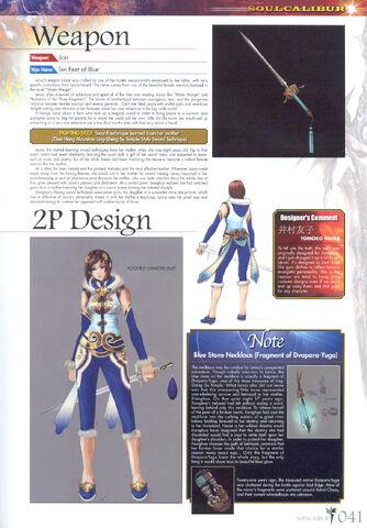 File:Soul Calibur New Legends Of Project Soul 041.JPG