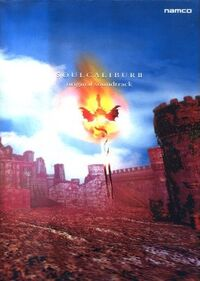 Soulcalibur II Original Soundtrack cover