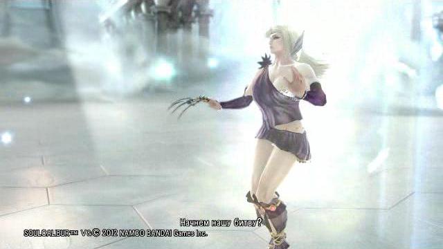 File:Nemesis Battle 06.JPG