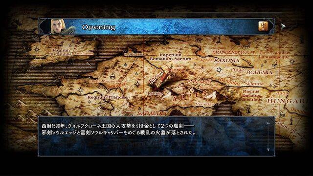 File:SCV Story Mode2.jpg