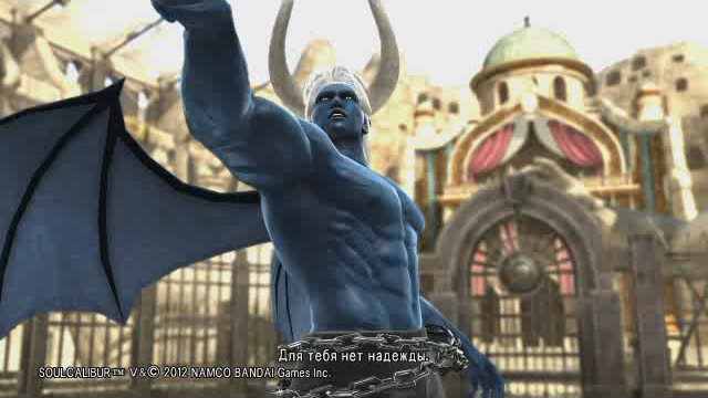 File:Demon Sanya Battle 09.jpg