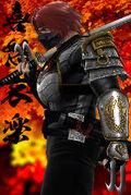 Black Ninja SC5 Avatar 2