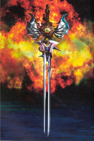 File:Soul Calibur (Evil).jpg