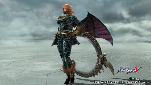 File:Dragon Jessica 29.png