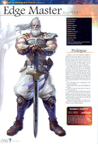 File:Soul Calibur New Legends Of Project Soul 096.JPG