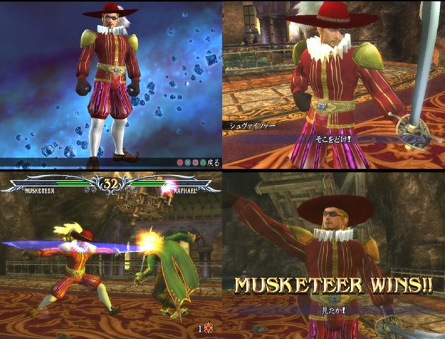 File:Musketeer.png