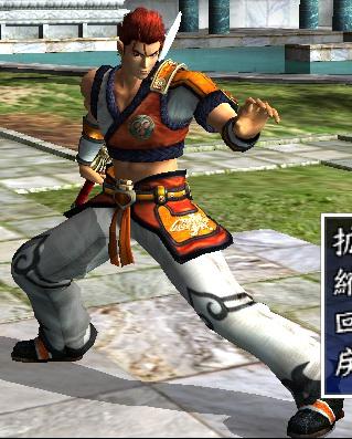 File:C yun 1p.jpg