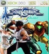 Xboxboxart2