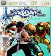 File:Xboxboxart2.jpeg