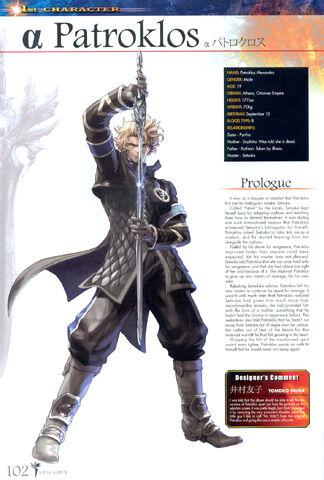 File:Soul Calibur New Legends Of Project Soul 102.JPG