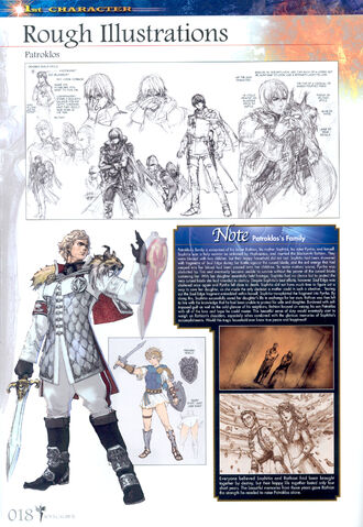 File:Soul Calibur New Legends Of Project Soul 018.JPG