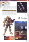 Soul Calibur New Legends Of Project Soul 085