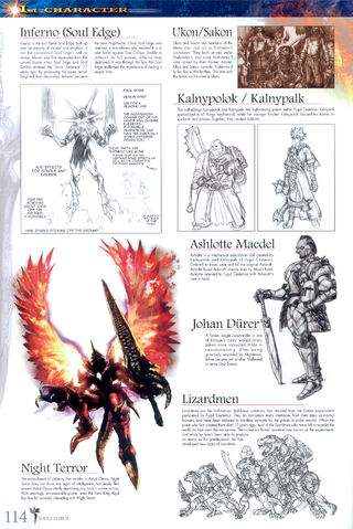 File:Soul Calibur New Legends Of Project Soul 114.JPG