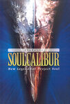 Soul Calibur New Legends Of Project Soul 003