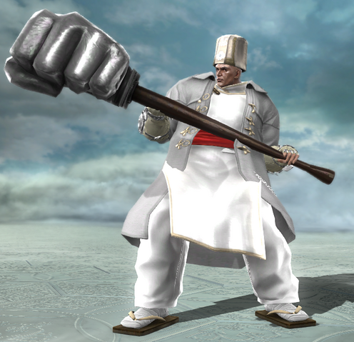 File:Incredible Pope.png