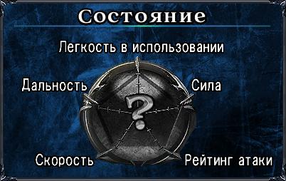 File:Nemesis SC5 Stats.jpg
