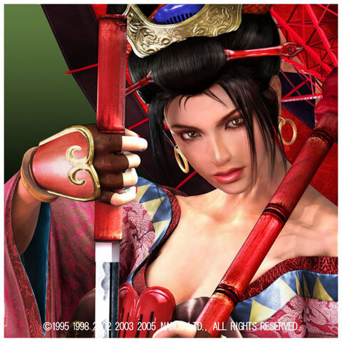 File:600px-Portrait-Setsuka.jpg