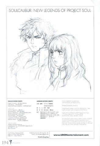 File:Soul Calibur New Legends Of Project Soul 194.JPG