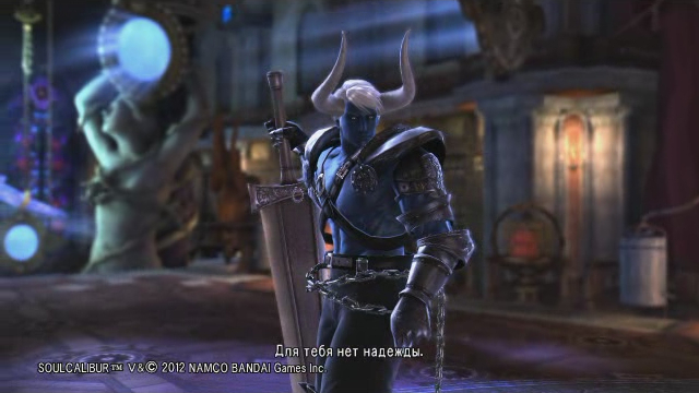 File:Demon Sanya Battle 01.jpg