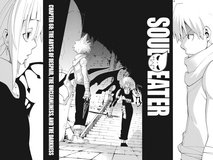 Soul Eater Chapter 68 - Cover